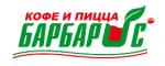 ИП Губин Александр Михайлович