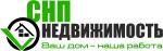 """ООО """"СНП Недвижимость"""""""