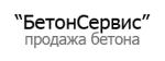 ООО «Бетон-сервис»