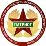 Государственное автономное учреждение Республики Татарстан «Республиканский центр спортивно-патриотической и допризывной подготовки молодежи «Патриот»