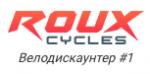 Rouxcycles