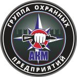 """ЧОП """"АКМ-групп"""""""