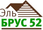 """ООО """"ЭльБрус52"""""""