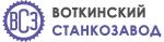 ООО ВСЗ