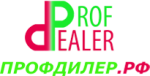 ПРОФДИЛЕР.РФ