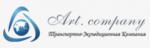 Art Company - Транспортно-экспедиционная компания