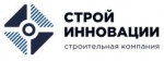 """ООО """"Строй Инновации"""""""