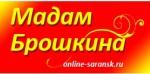 Интернет-магазин online-saransk.ru