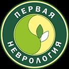 """Сеть клиник """"ПЕРВАЯ НЕВРОЛОГИЯ"""""""