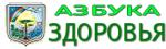 Интернет-магазин Азбука Здоровья