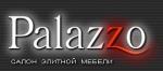 Салон элитной мебели «Palazzo»