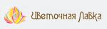 ИП Николя Юлия Гусмановна