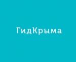 """ООО """"ГИД КРЫМА"""""""