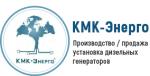 КМК-Энерго