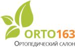 Орто163