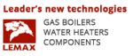 Lemax boilers