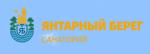 """""""Янтарный берег"""""""