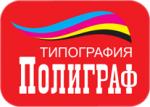 ООО «Полиграф»