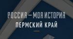 АНО «Агентство новых технологий»
