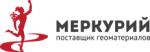"""Поставщик геоматериалов """"Меркурий"""""""