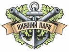 МАУК «Нижний парк»