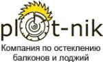 Плотник Ульяновск