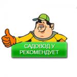 http://sadovodu.ru