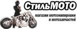 "Магазин мотоаксессуаров ""Стиль-мото"""