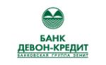 АБ «Девон-Кредит» (ОАО)