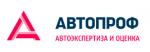 ООО «Автопроф»