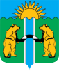 Администрация Комсомольского муниципального района