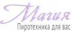 """ООО """" Магия """""""