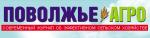 «Поволжье-Агро», г. Ульяновск