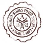 Винно-коньячный дом «Альянс-1892»