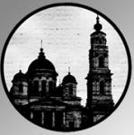 Чистопольская Епархия РПЦ МП