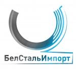 ООО «БелСтальИмпорт»