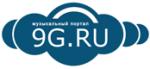Музыкальный портал 9G.RU