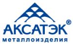 ООО «Аксатэк»