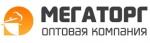 МегаТорг