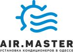 АирМастер