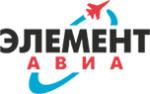 ООО «ЭЛЕМЕНТАВИА»