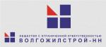 """ООО """"Волгожилстрой-НН"""""""