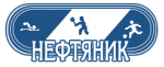 Спорт Комбинат Нефтяник