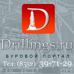 Drillings.ru