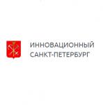 Инновационный Санкт-Петербург