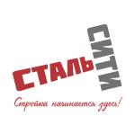 СтальСити