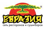 Евразия Санкт-Петербург