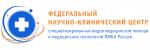 ФНКЦ ФМБА России