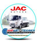 JAC Урал