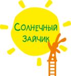 """Детский центр """"Солнечный Зайчик"""""""